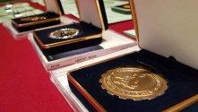 gnf17 medallien